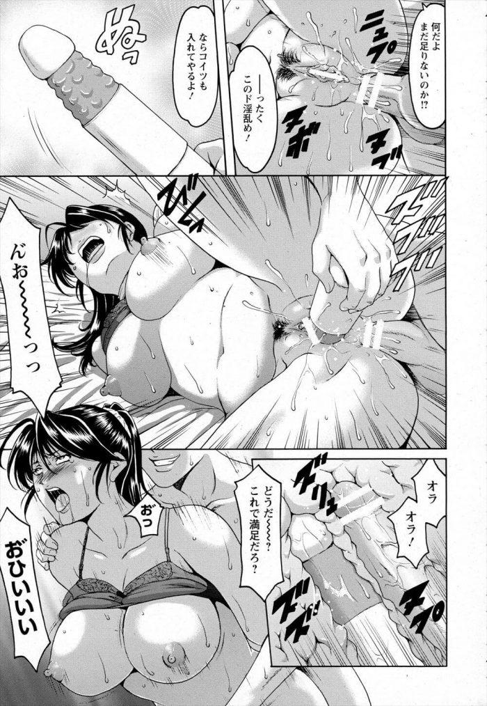 【エロ漫画】深夜、病院の特別室で2人の女を拘束して媚薬を使って思うがままに陵辱する医者の青年!!【無料 エロ同人】 (15)