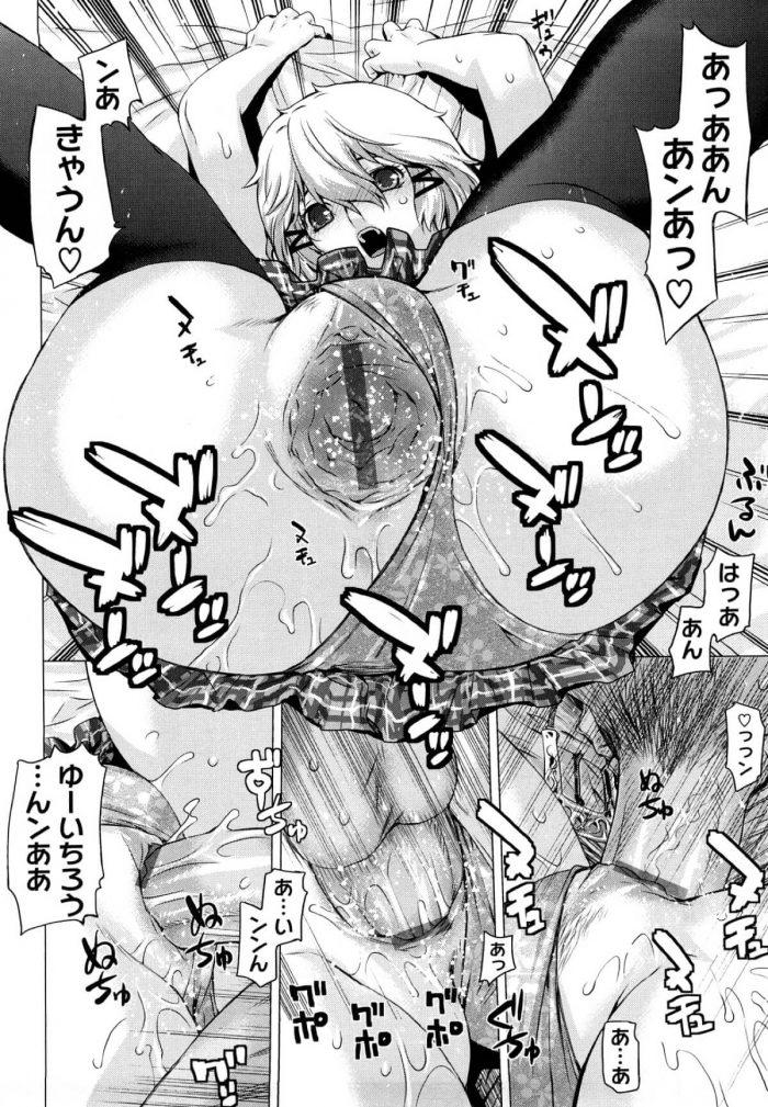 【エロ漫画】いつもケンカばかりしているメガネくんに催眠術をかけるJK。あれこれ聞かれて意に反して答えてしまうメガネくんw【無料 エロ同人】 (12)