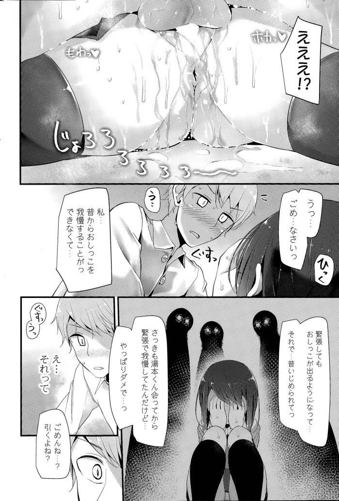 【エロ漫画】入学式に出会ったニーソックスの制服JKに一目惚れした少年!!なんの発展もないまま3年間過ぎようとしていた矢先…【無料 エロ同人】 (14)