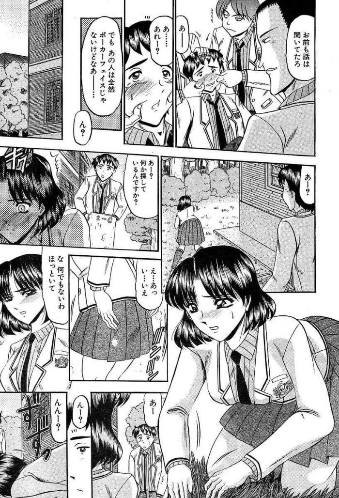 【エロ漫画】学校の準備室で名家の令嬢で先輩である巨乳の制服JKのオナニーを目撃してしまった少年【無料 エロ同人】 (5)