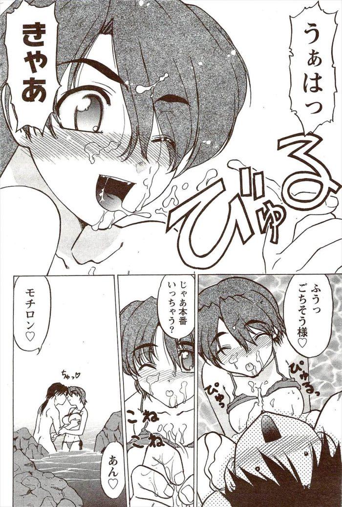 【エロ漫画】スキューバダイビングのインストラクターをしている巨乳お姉さんががんばってライセンスを取った教え子の青年と青姦セックス♡【無料 エロ同人】 (13)