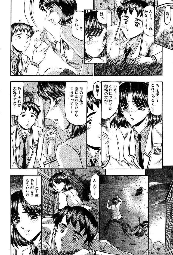 【エロ漫画】学校の準備室で名家の令嬢で先輩である巨乳の制服JKのオナニーを目撃してしまった少年【無料 エロ同人】 (6)