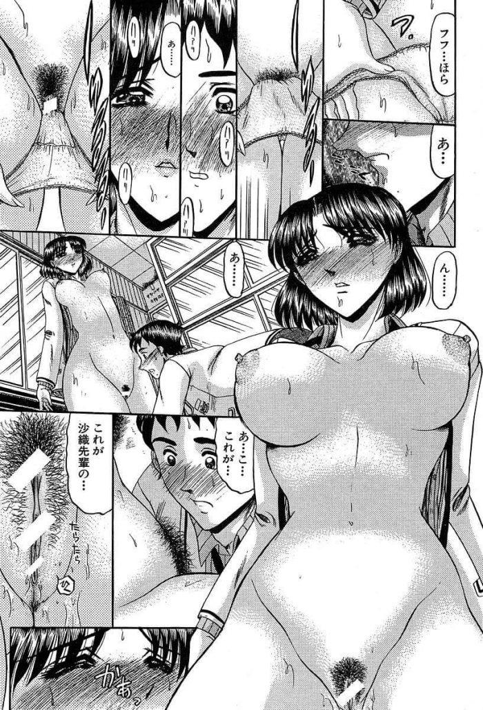 【エロ漫画】学校の準備室で名家の令嬢で先輩である巨乳の制服JKのオナニーを目撃してしまった少年【無料 エロ同人】 (23)