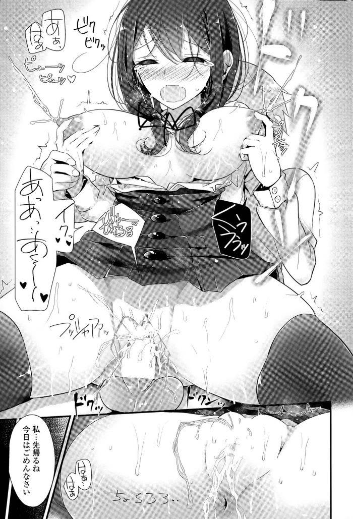 【エロ漫画】入学式に出会ったニーソックスの制服JKに一目惚れした少年!!なんの発展もないまま3年間過ぎようとしていた矢先…【無料 エロ同人】 (19)
