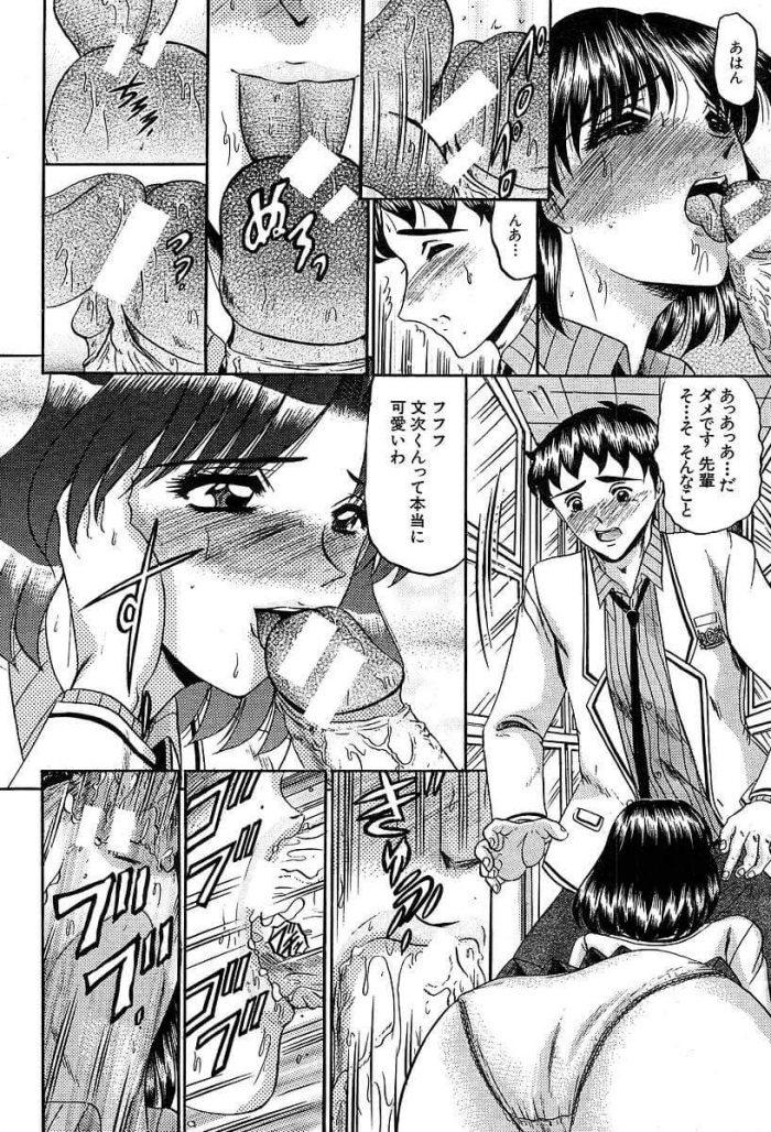 【エロ漫画】学校の準備室で名家の令嬢で先輩である巨乳の制服JKのオナニーを目撃してしまった少年【無料 エロ同人】 (18)