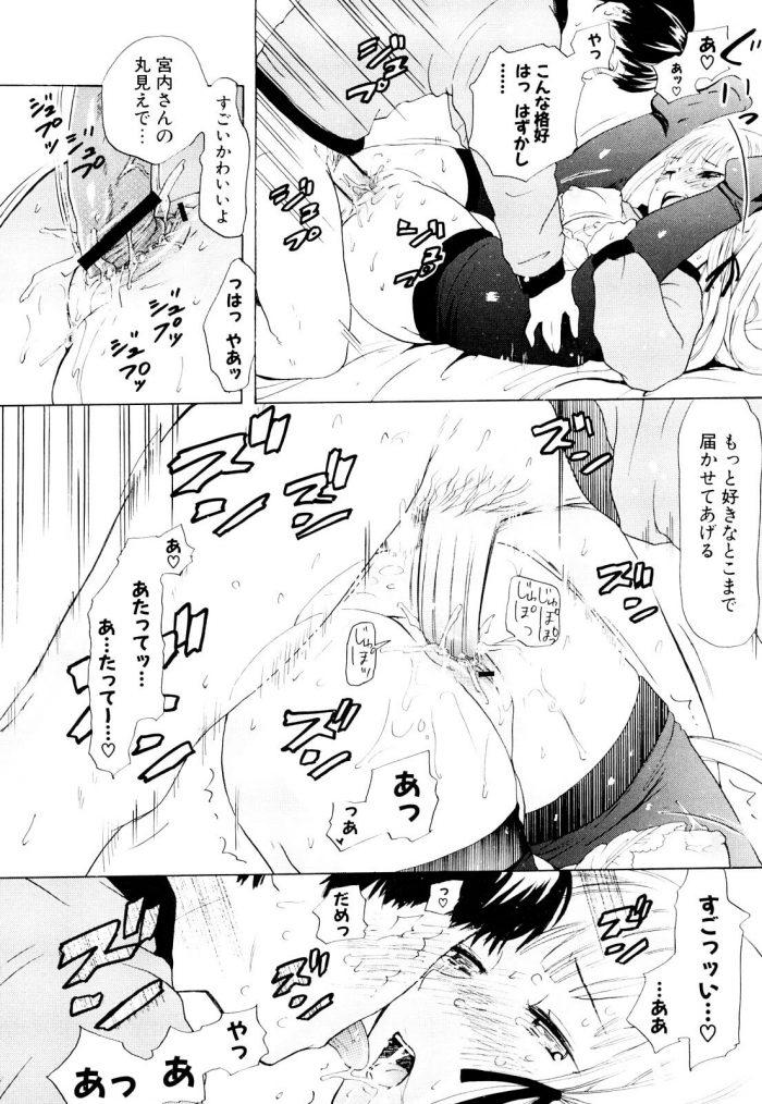 【エロ漫画】毎日、誰よりも速く登校してきて教室で誰にも知られずピンクローターでのオナニー行為が止められないJK♡【無料 エロ同人】 (14)
