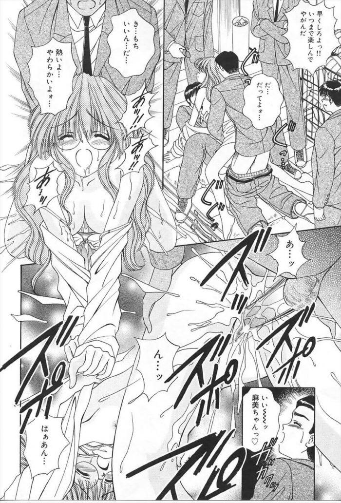 【エロ漫画】錬金術師によって産み落とされた貧乳眼鏡っ子JKは精液を体内に取り込まないと生きていけない体質で乱交するw【無料 エロ同人】 (4)