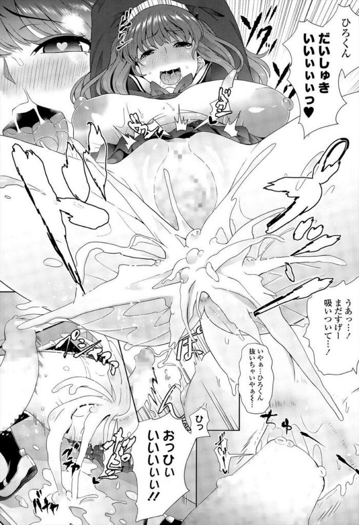 【エロ漫画】いつも子供扱いする年上の彼女に一矢報いたい少年!!巨乳で巨尻のJKである彼女を誰もいない教室に連れ込みイチャラブタイム☆【無料 エロ同人】 (21)
