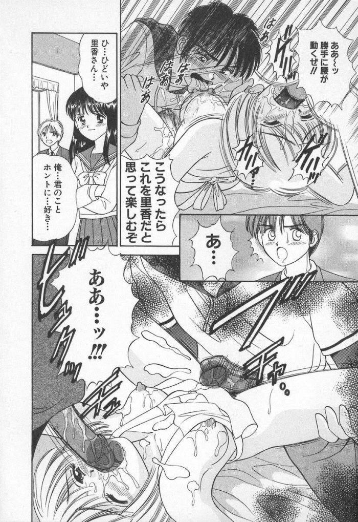 【エロ漫画】姉を裸エプロンにしてベッドに拘束!!次々現れた男たちに差し出して輪姦レイプ!!【無料 エロ同人】 (8)