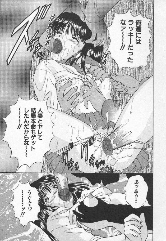 【エロ漫画】姉を裸エプロンにしてベッドに拘束!!次々現れた男たちに差し出して輪姦レイプ!!【無料 エロ同人】 (15)