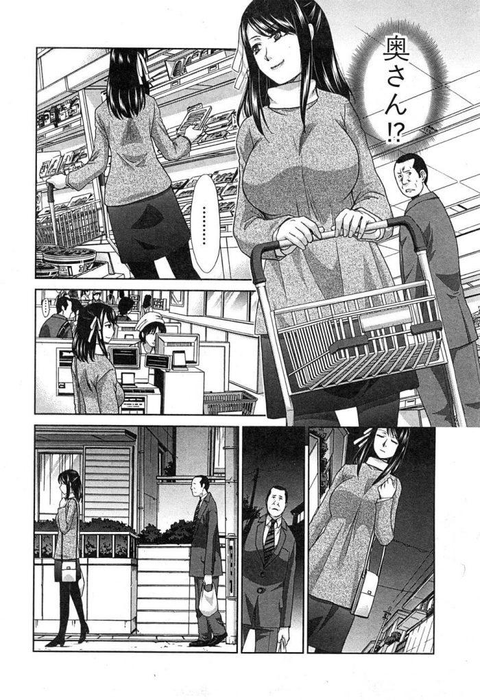 【エロ漫画】熟年離婚をし余生を考えるようになった男が外回りから直帰しスーパーで見かけた巨乳人妻を追いかけて野外でセックス!【無料 エロ同人】 (6)