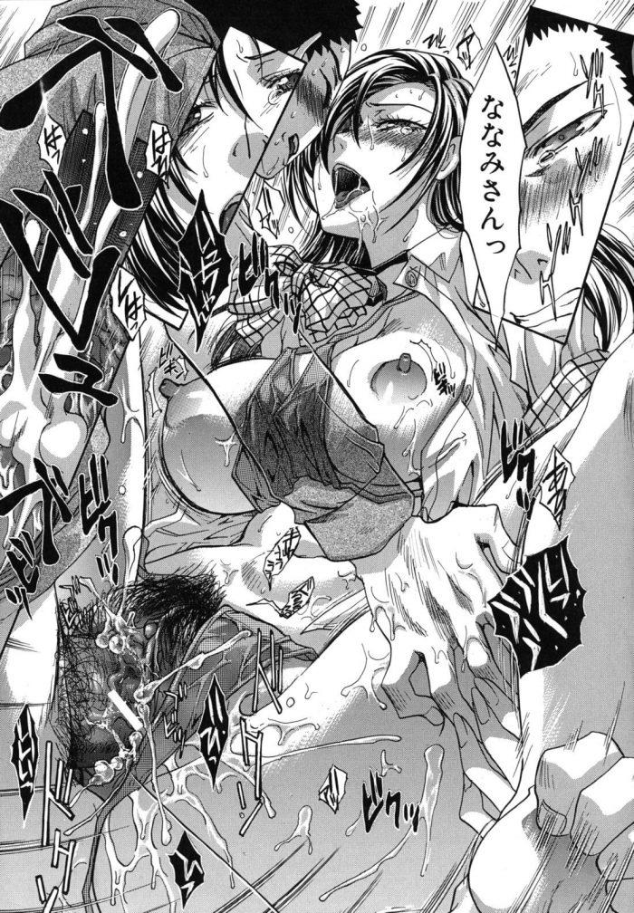 【エロ漫画】巨乳でツンデレな彼女ができた青年!!黒いコートに身を包んでやってきた彼女。コートを脱ぐと制服のコスプレしてて…【無料 エロ同人】 (23)
