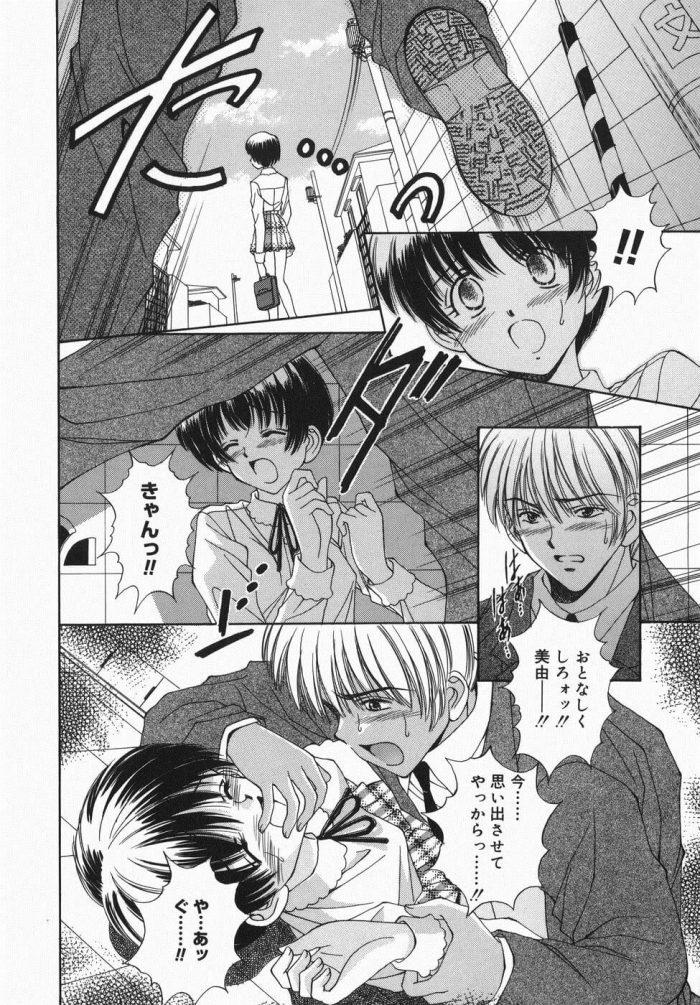 【エロ漫画】事故で記憶をなくした貧乳少女と激しいセックスをする転校生の男子www【無料 エロ同人】 (8)