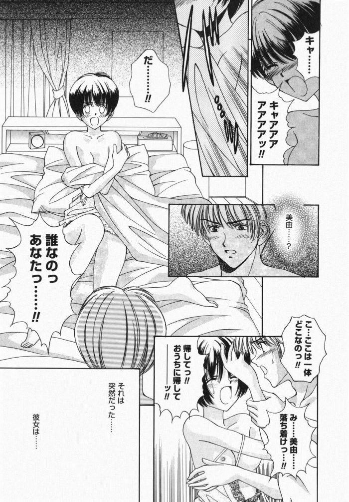 【エロ漫画】事故で記憶をなくした貧乳少女と激しいセックスをする転校生の男子www【無料 エロ同人】 (5)