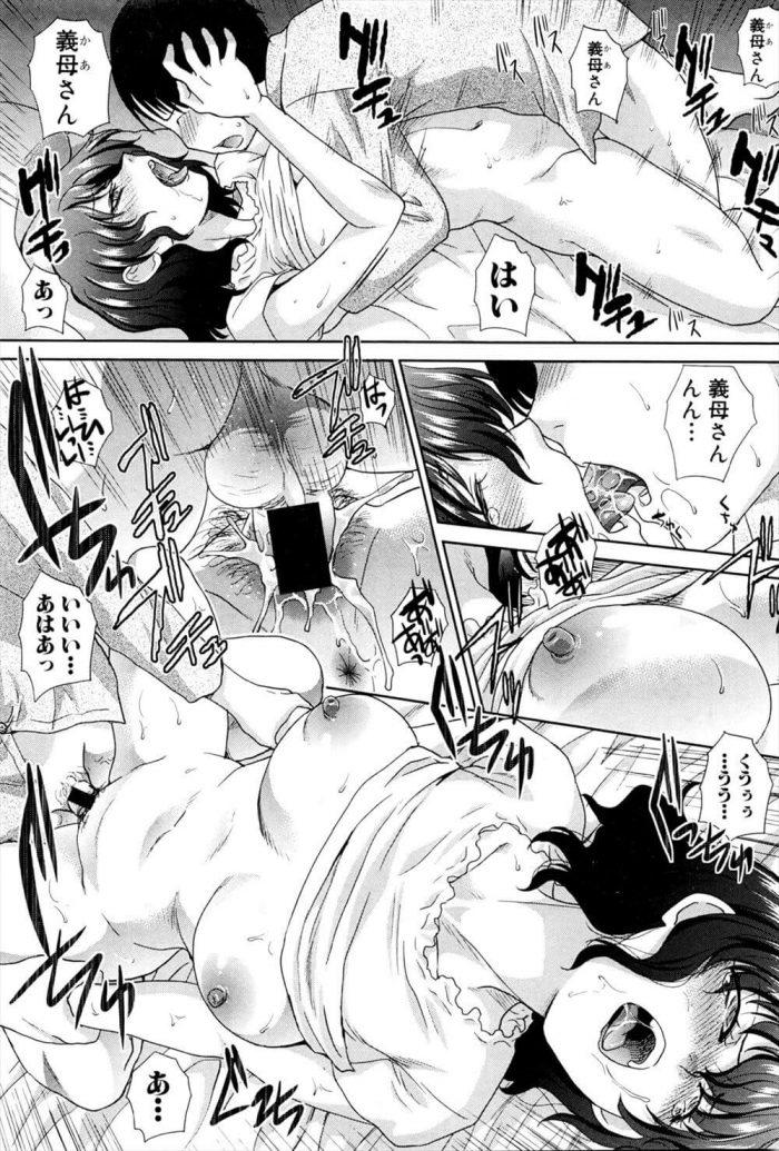 【エロ漫画】義母の下着を盗みオナニーしてるのを見られてタガが外れてレイプする少年!!【無料 エロ同人】 (22)