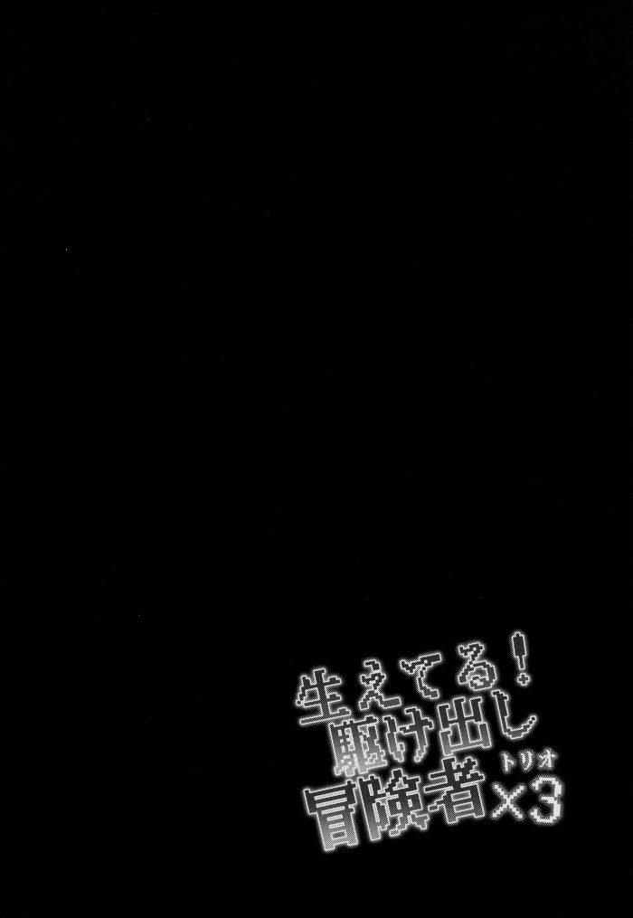 【エロ同人誌】生まれながらにして敗北を運命づけられた巨乳のふたなりエルフが触手に拘束されて陵辱のはてに快楽堕ちしちゃう!!【無料 エロ漫画】 (4)