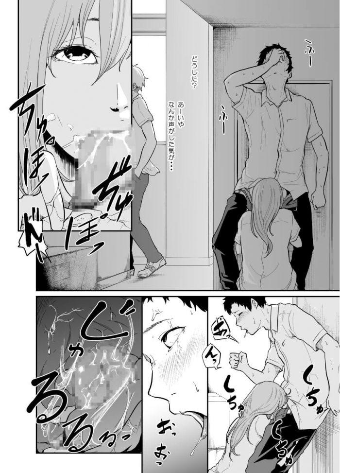 【エロ同人誌】心に闇を抱える巨乳の制服JKに勉強を教える少年がお返しと称して誘惑されて学校で逆レイプ!!【無料 エロ漫画】 (31)