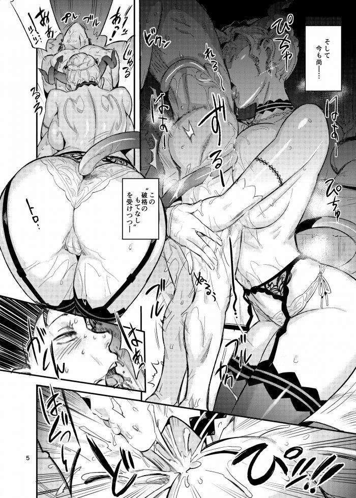 【エロ同人誌】サキュバスの女王とのセックスに虜となり欲情を抑えられない青年www【無料 エロ漫画】 (6)