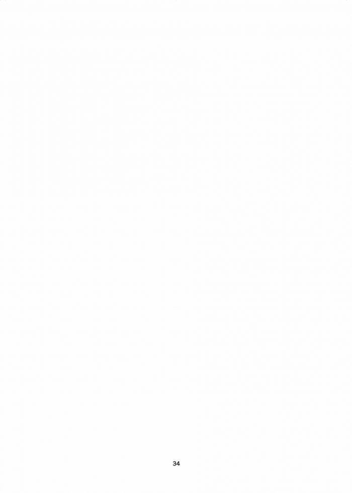 【エロ同人誌】サキュバスの女王とのセックスに虜となり欲情を抑えられない青年www【無料 エロ漫画】 (35)