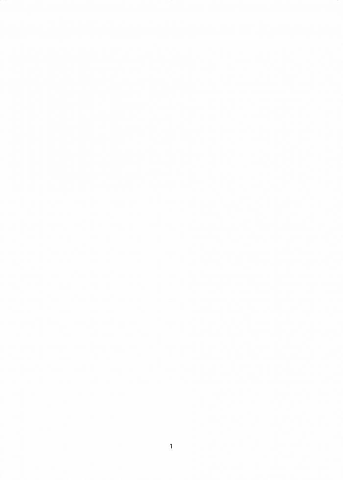 【エロ同人誌】サキュバスの女王とのセックスに虜となり欲情を抑えられない青年www【無料 エロ漫画】 (2)