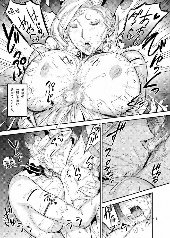 【エロ同人誌】サキュバスの女王とのセックスに虜となり欲情を抑えられない青年www【無料 エロ漫画】 (7)