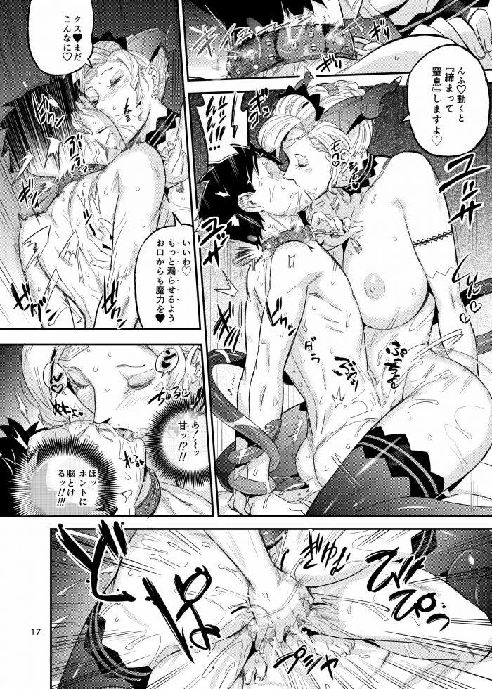 【エロ同人誌】サキュバスの女王とのセックスに虜となり欲情を抑えられない青年www【無料 エロ漫画】 (18)