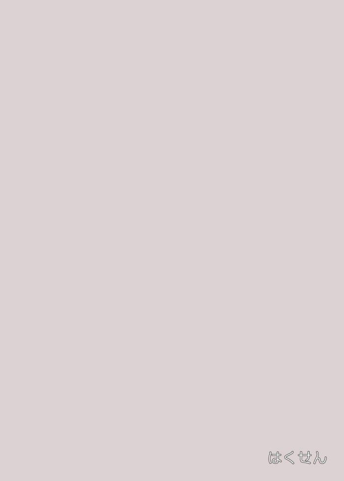 【エロ同人 東方Project】むちむち巨乳の八雲紫が若く逞しい男を窓も扉もない狭い部屋に連れ込んでセックス!【無料 エロ漫画】 (14)