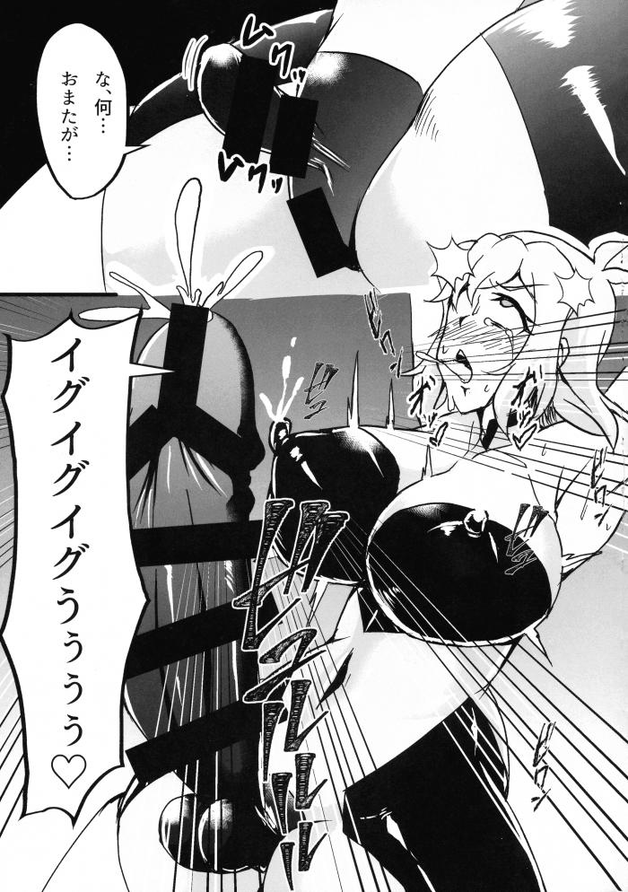 【エロ同人 戦姫絶唱シンフォギア】立花響がヤミ堕ちした小日向未来に両性具有にされてふなたりレズセックス!【無料 エロ漫画】 (11)
