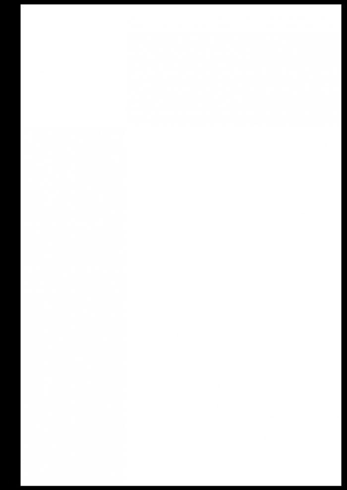 【エロ同人 鬼滅の刃】栗花落カナヲと神崎アオイが格上の鬼に異種姦陵辱されて鬼の子を孕んじゃった!【無料 エロ漫画】 (2)
