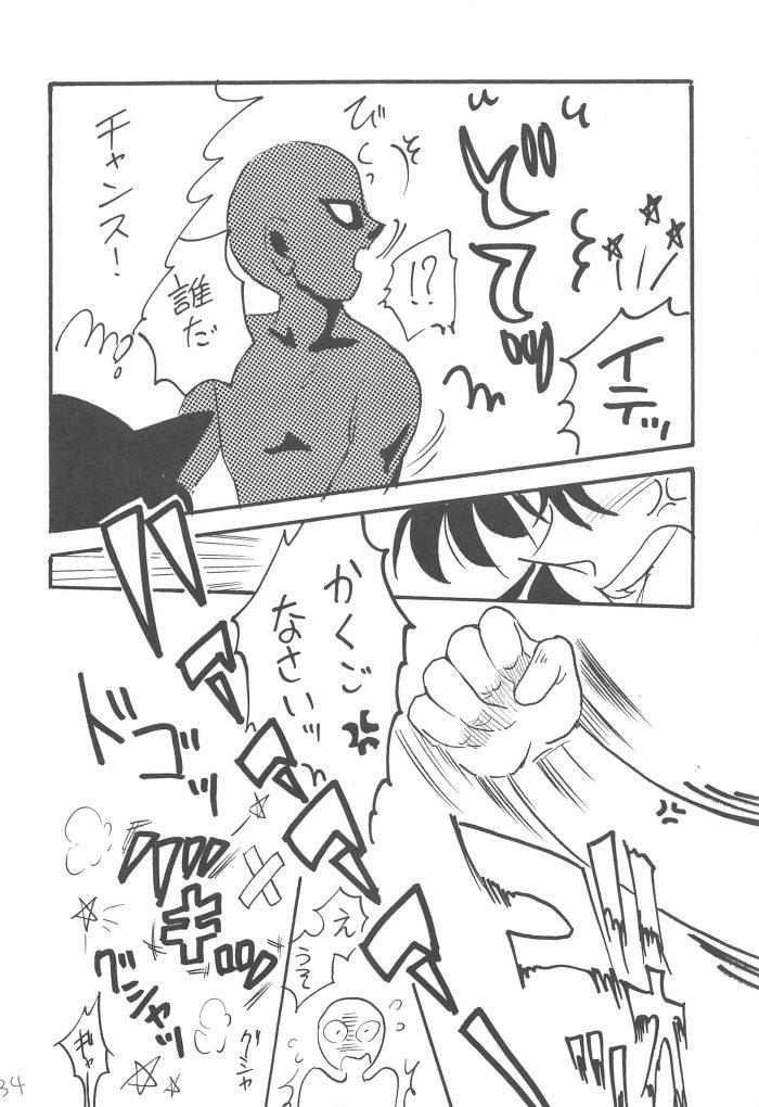 【エロ同人 名探偵コナン】毛利蘭が媚薬で淫乱ボディにされて中出しセックスでエクスタシー!【無料 エロ漫画】 (32)