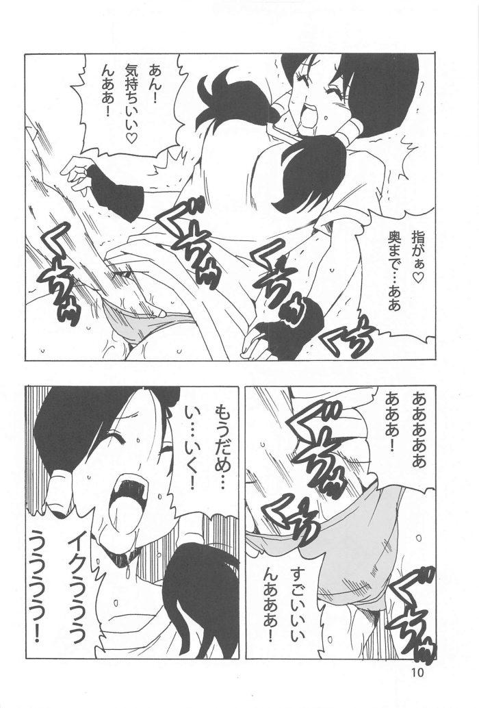 【エロ同人 DB】武術を習いにカメハウスを訪ねたビーデルが亀仙人と中出しセックス!【無料 エロ漫画】 (11)