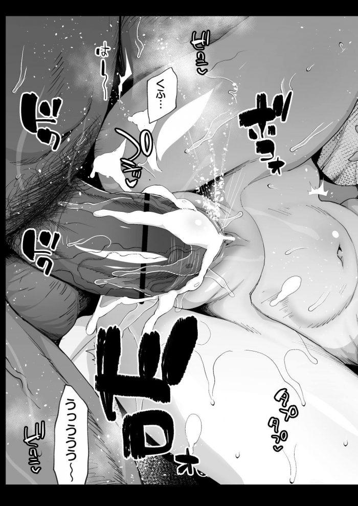 【エロ同人 鬼滅の刃】栗花落カナヲと神崎アオイが格上の鬼に異種姦陵辱されて鬼の子を孕んじゃった!【無料 エロ漫画】 (27)