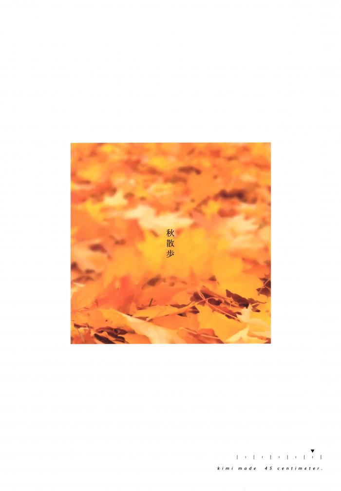 【エロ同人誌】ちょっとお姉さんの巨乳少女が水着に制服に和服・着物で大人の色気を醸し出す非エロフルカラーイラスト集。【無料 エロ漫画】 (21)