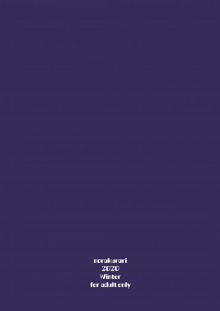 【エロ同人誌】バケモノ退治の仕事を請け負った爆乳の殺し屋がセクシーなチャイナドレスで異種姦されちゃった!【無料 エロ漫画】 (42)
