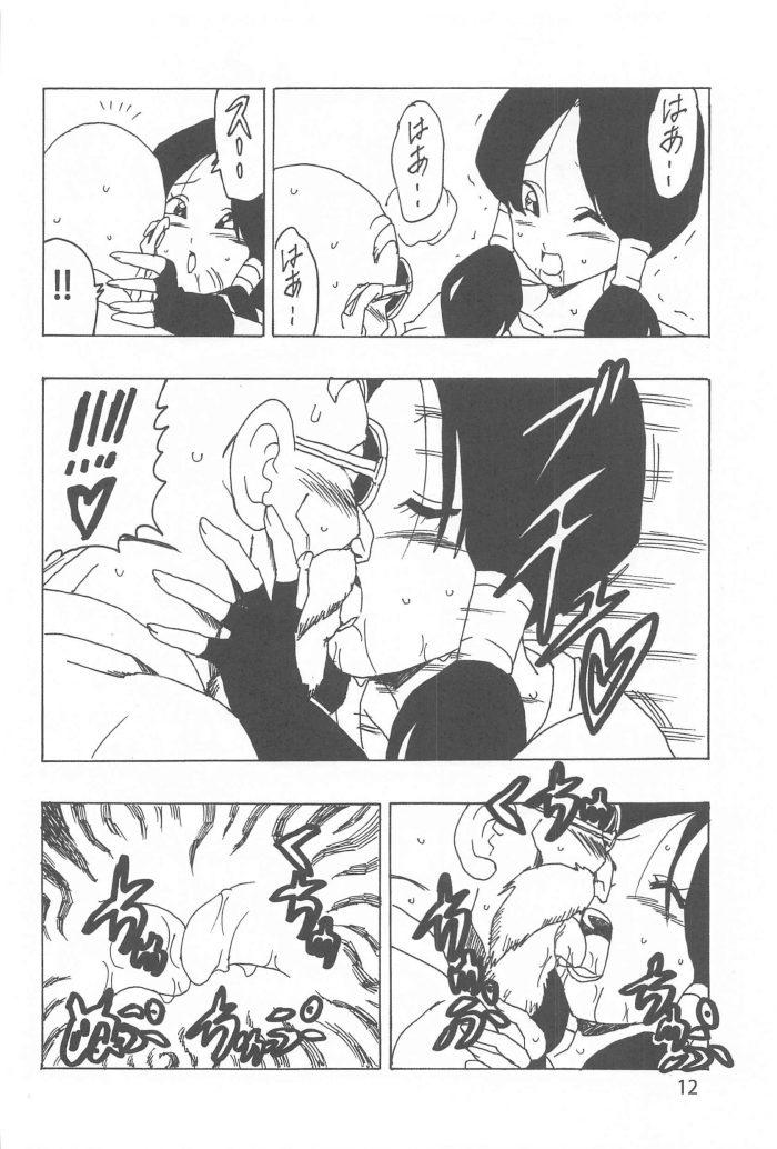 【エロ同人 DB】武術を習いにカメハウスを訪ねたビーデルが亀仙人と中出しセックス!【無料 エロ漫画】 (13)