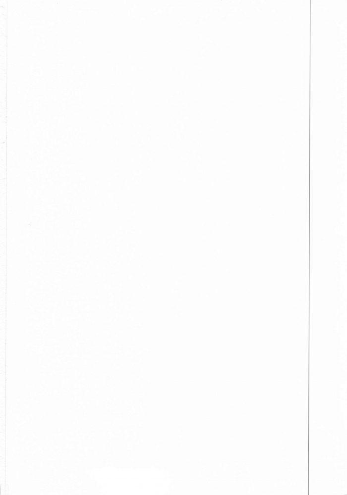 【エロ同人 To LOVEる】ララとリトのセックスを目撃してしまったナナがリトにお願いして姉妹セックス!!【無料 エロ漫画】 (2)