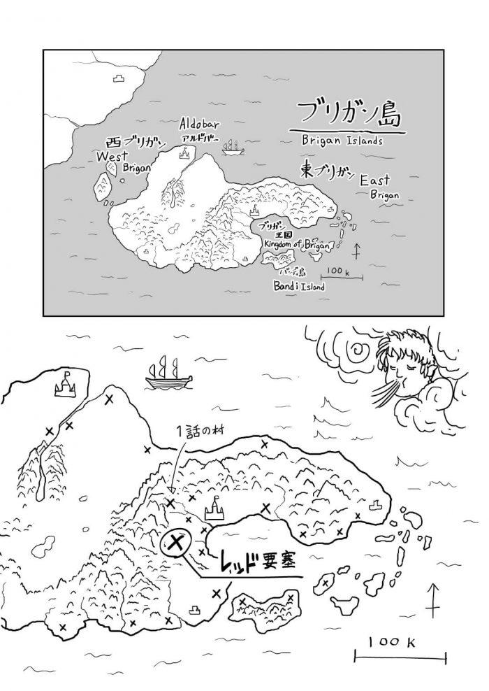 【エロ同人誌】オークの男たちを従える才色兼備で巨乳の旅商人の女が発情して…【無料 エロ漫画】 (4)