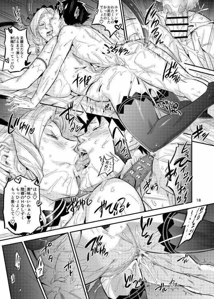 【エロ同人誌】サキュバスの女王とのセックスに虜となり欲情を抑えられない青年www【無料 エロ漫画】 (19)