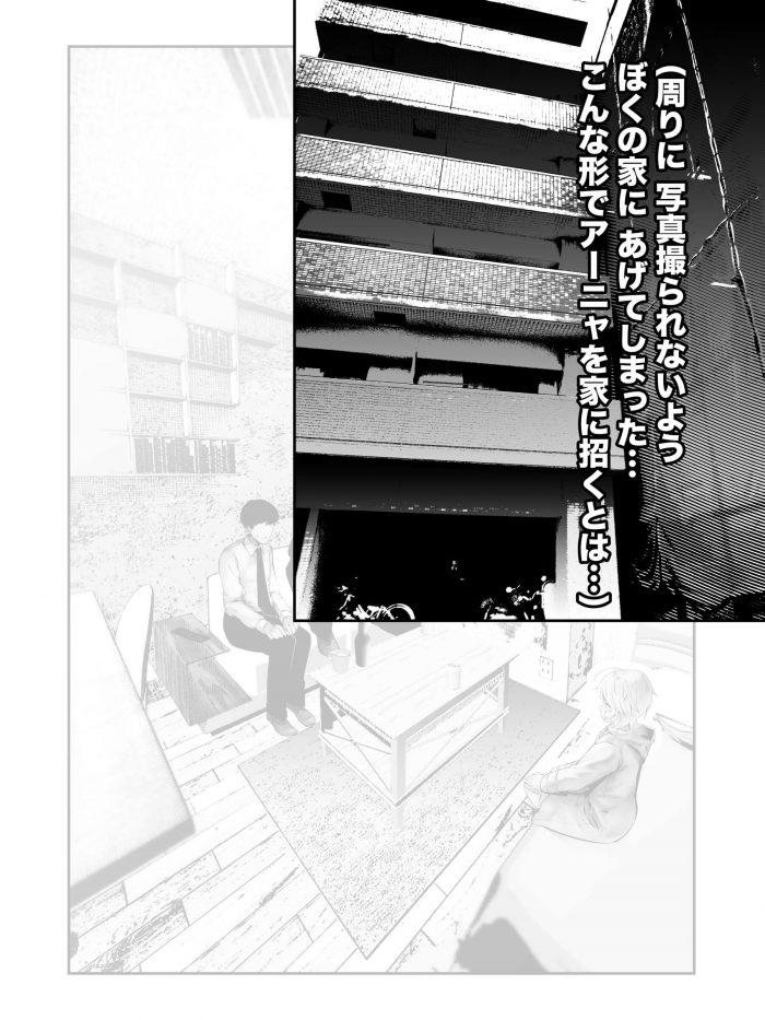 【エロ同人 デレマス】アナスタシアが知らない男にマイクロビキニでマニアックな調教されてNTRセックス!!【無料 エロ漫画】 (13)