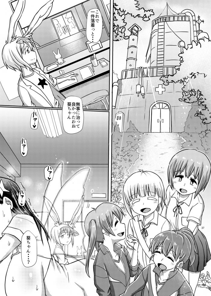 【エロ同人誌】ふたなり少女が診療所のふたなり爆乳看護師さんとレズセックス!【無料 エロ漫画】 (37)