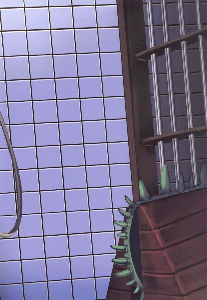 【エロ同人 リゼロ】地下の薄暗い牢屋に拘束されて吊るされたレムが機械姦で陵辱され快楽地獄!【無料 エロ漫画】 (20)