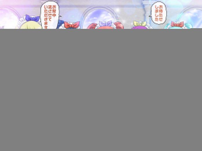 【エロ同人誌】大きなお屋敷で働く巨乳メイドたちがバカ息子とフルカラーで乱交セックス!【無料 エロ漫画】 (15)