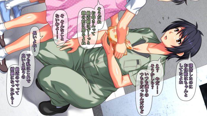 【エロ同人誌 後半】仕事先の大学生と毎日セックスしている巨乳人妻が中出しされて妊婦になっちゃうww【無料 エロ漫画】 (178)