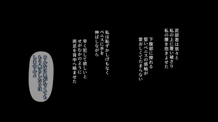 【エロ同人誌 後半】仕事先の大学生と毎日セックスしている巨乳人妻が中出しされて妊婦になっちゃうww【無料 エロ漫画】 (317)