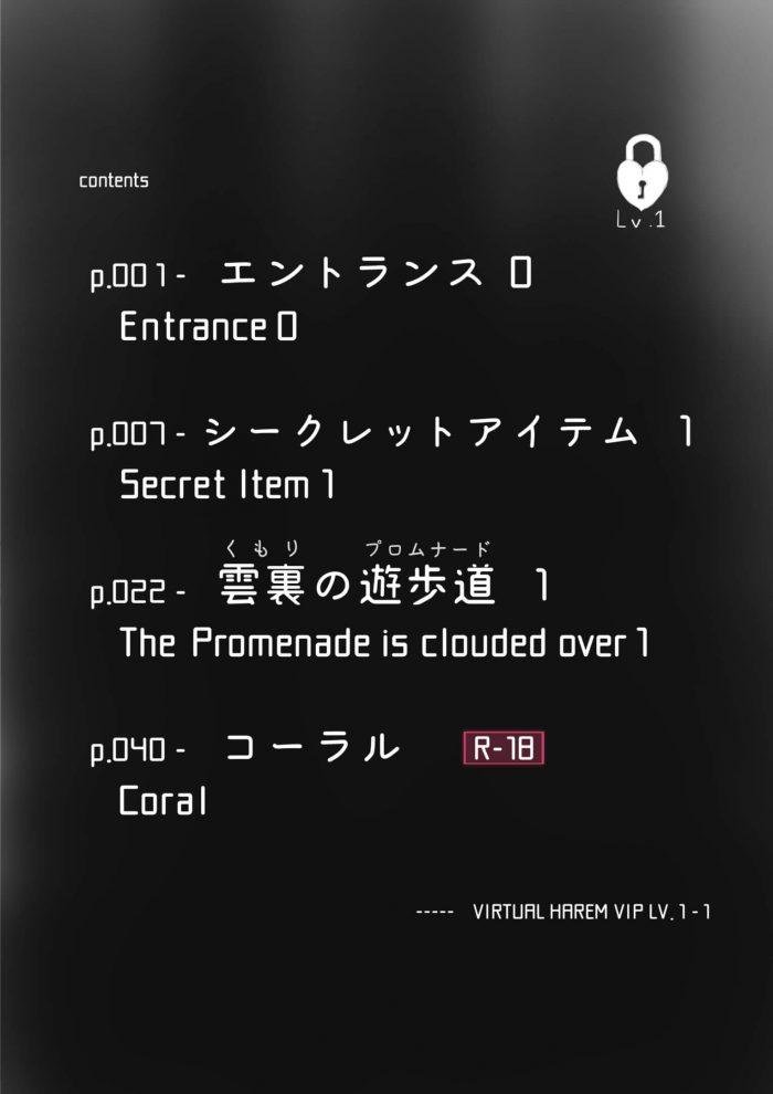 【エロ同人誌 前半】普通では絶対に手に入らないR−18のVIPワールドを手に入れたマスターが…【無料 エロ漫画】 (8)