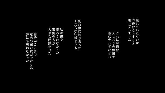 【エロ同人誌 前半】夜間の倉庫で商品整理の仕事をする巨乳人妻がバイトの大学生と残業セックス!【無料 エロ漫画】 (107)