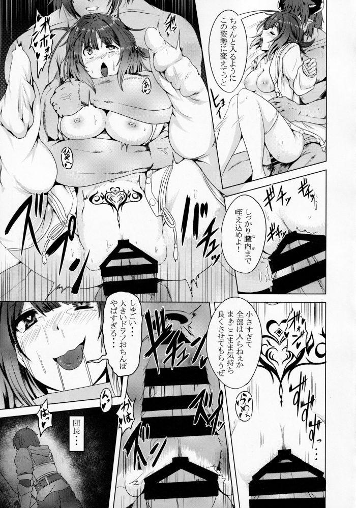 【エロ同人 グラブル】巨乳のビカラが乱交パーティーに巻き込まれてセックス三昧で快楽堕ち。【無料 エロ漫画】 (18)