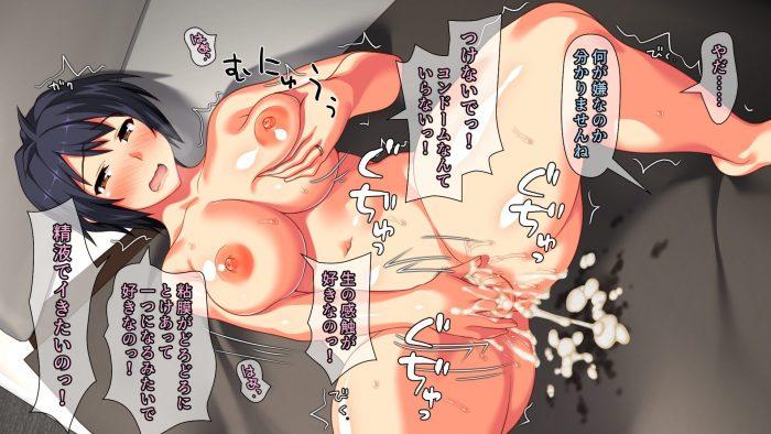【エロ同人誌 後半】仕事先の大学生と毎日セックスしている巨乳人妻が中出しされて妊婦になっちゃうww【無料 エロ漫画】 (315)
