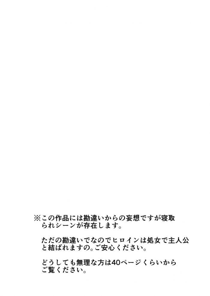【エロ同人誌 前半】巨乳JKのお姉ちゃんのことが女として好きなショタが妄想オナニー!【無料 エロ漫画】 (2)
