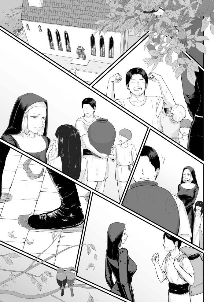 【エロ同人誌】冬の間住み込みで老人の身の回りの世話をすることになった巨乳人妻シスターがNTRセックス!【無料 エロ漫画】 (18)